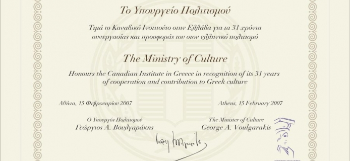 Mministry of Culture recognition